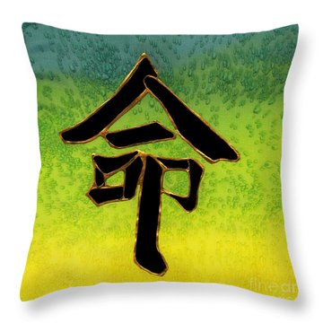 Destiny Kanji Throw Pillow by Victoria Page