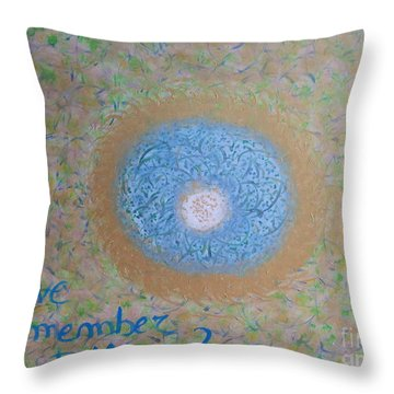 Do We Remember How To Love Throw Pillow by Piercarla Garusi