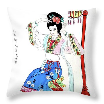 Dress Up Throw Pillow