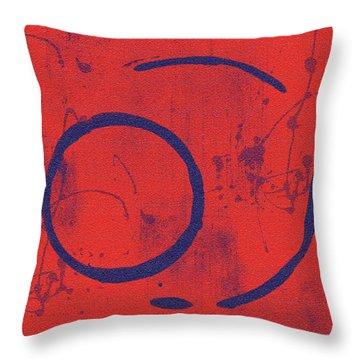 Eclipse II Throw Pillow by Julie Niemela