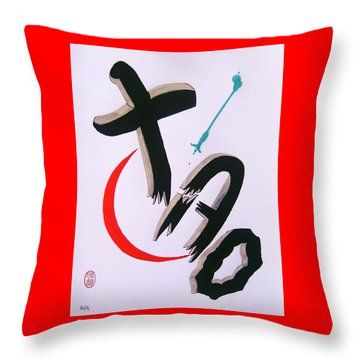 Throw Pillow featuring the painting Ego Kara No Kaiho by Roberto Prusso