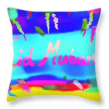 Eid Moubarak Throw Pillow