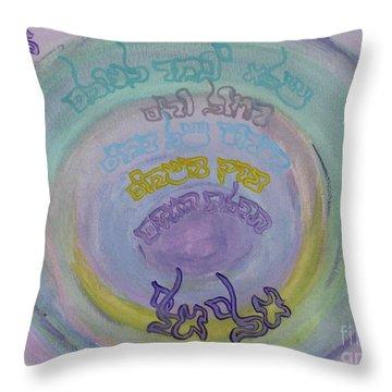 Eli Eli  My God My God Pb33 Throw Pillow
