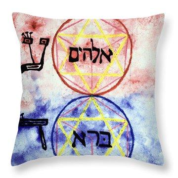 Elohim Bara Throw Pillow by Luke Galutia