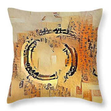 Enso Calligraphy  Throw Pillow