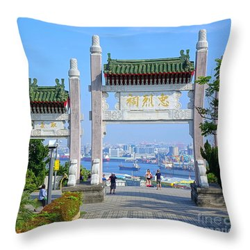 Throw Pillow featuring the photograph Entrance To The Kaohsiung Martyr Shrine by Yali Shi