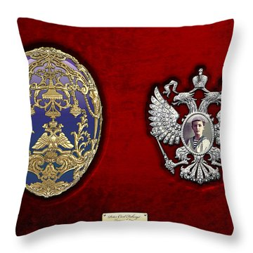 Faberge Tsarevich Egg With Surprise Throw Pillow