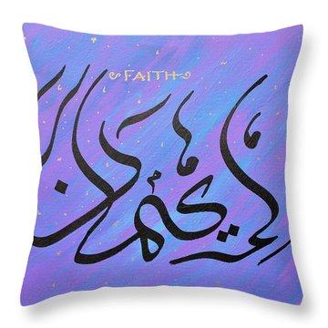 Faith Vibrant Throw Pillow