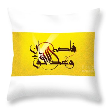 Fasbir Mug Throw Pillow