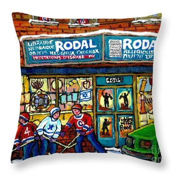 Fiddler On The Roof Painting Canadian Art Jewish Montreal Memories Rodal Gift Shop Van Horne Hockey  Throw Pillow