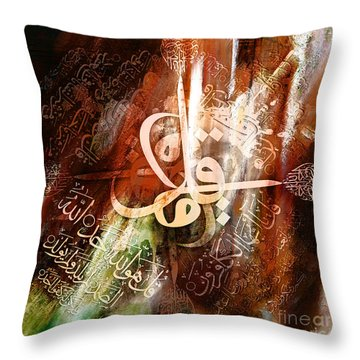 four Qul Throw Pillow