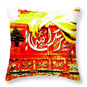 Funky Lebanese Truck Throw Pillow