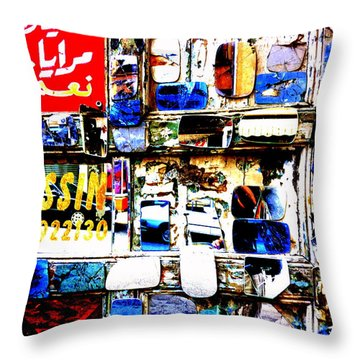 Funky Yassin Glass Shopfront In Beirut Throw Pillow