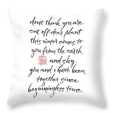 Gatha Eight Throw Pillow