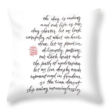 Gatha Four Throw Pillow