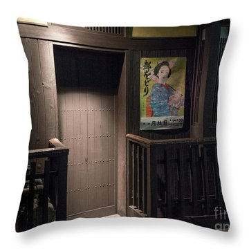Geisha Tea House, Gion, Kyoto, Japan 2 Throw Pillow