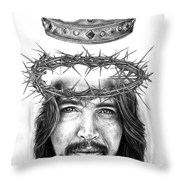 Glory To The King Throw Pillow