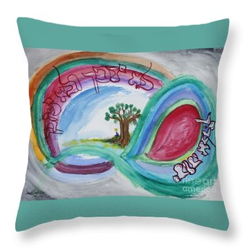 God Will Never Leave You Throw Pillow