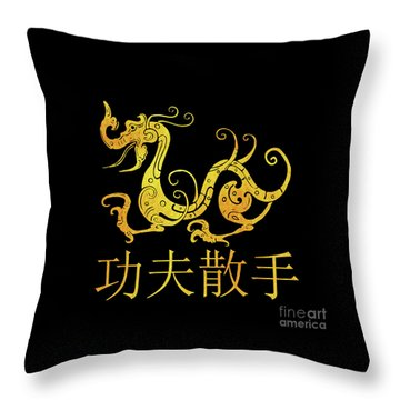 Gold Copper Dragon Kung Fu San Soo On Black Throw Pillow