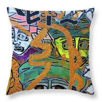 Guides And Guardians Throw Pillow