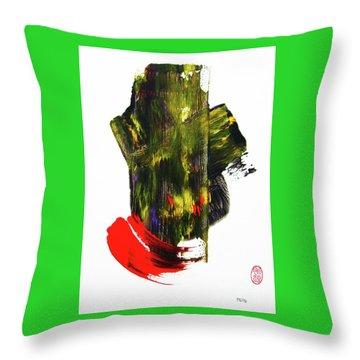 Haiku Tree Throw Pillow