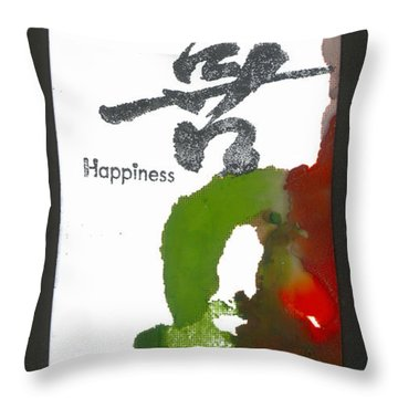 Happy Throw Pillow by Angela L Walker