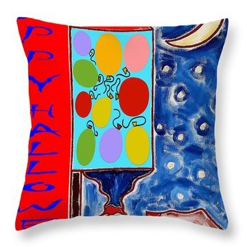 Happy Halloween Throw Pillow by Patrick J Murphy
