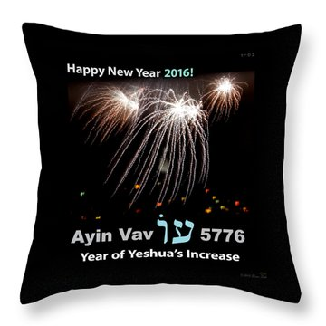 Happy New Year 2016 Throw Pillow by Brian Tada