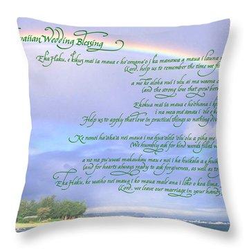 Hawaiian Language Wedding Blessing Throw Pillow