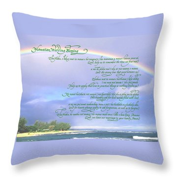 Hawaiian Language Wedding Blessing Throw Pillow