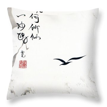 Heaven And Earth And The Lone Seagull Throw Pillow