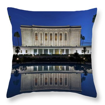 Heavenly Reflections Throw Pillow