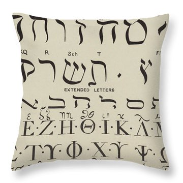 Hebrew And Greek Throw Pillow