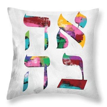Hebrew Throw Pillows
