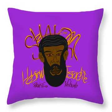 Hebrew Shalom 1 Throw Pillow
