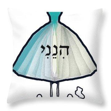 Hineni Lady Throw Pillow