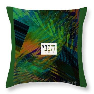 Hineni-vivid Throw Pillow