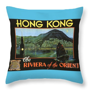 Hong Kong - Riviera Of The Orient Throw Pillow by Roberto Prusso
