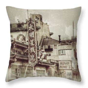 Hunan Home's  Throw Pillow