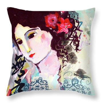 I Miss You Throw Pillow