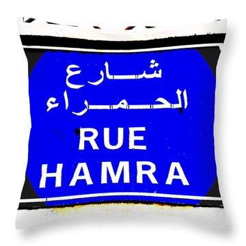 Iconic Hamra Street Beirut Throw Pillow by Funkpix Photo Hunter