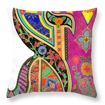 Illuminated Aleph Throw Pillow