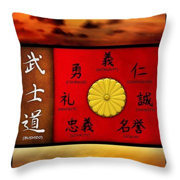 Imperial Japan Aircraft With Bushido Code Throw Pillow
