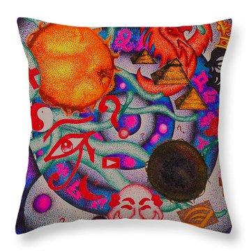 Introverse Throw Pillow