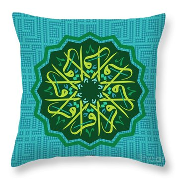 Iqra Star-3 Throw Pillow