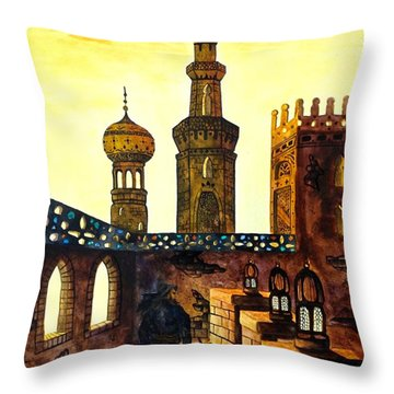 Irem  Throw Pillow