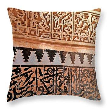 Islamic Art Throw Pillow