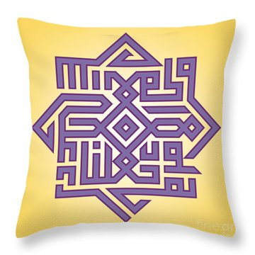 Islamic Law 2 Throw Pillow