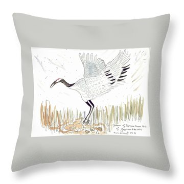 Japanese Crane And Her Nest Throw Pillow