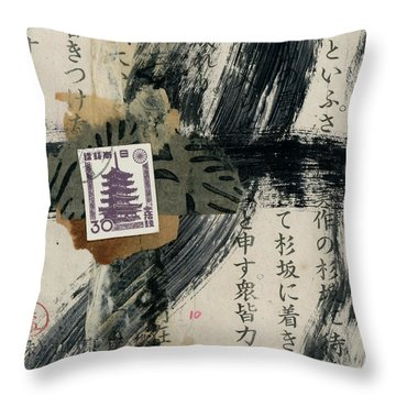 Japanese Horyuji Temple Collage Throw Pillow